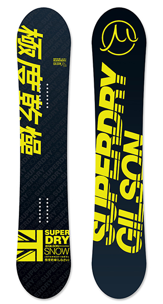 Superdry motion yellow small